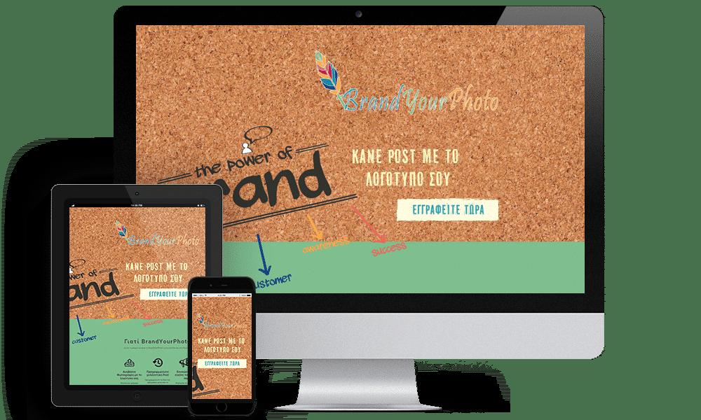 brandyourphoto: Δημιουργία Website & σχεδιασμός υπηρεσίας