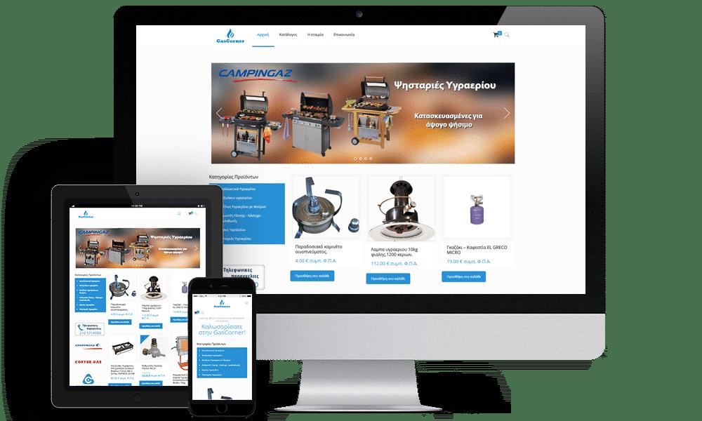 Portfolio   OBS Technologies   Gascorner: Δημιουργία Eshop
