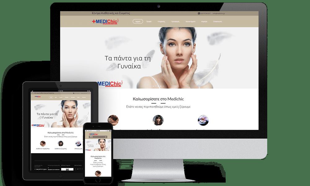Medichic: Δημιουργία Website
