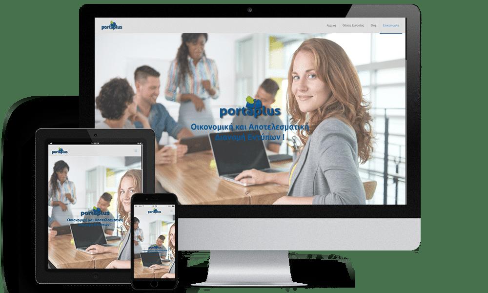 Portfolio   OBS Technologies   Portaplus: Δημιουργία website