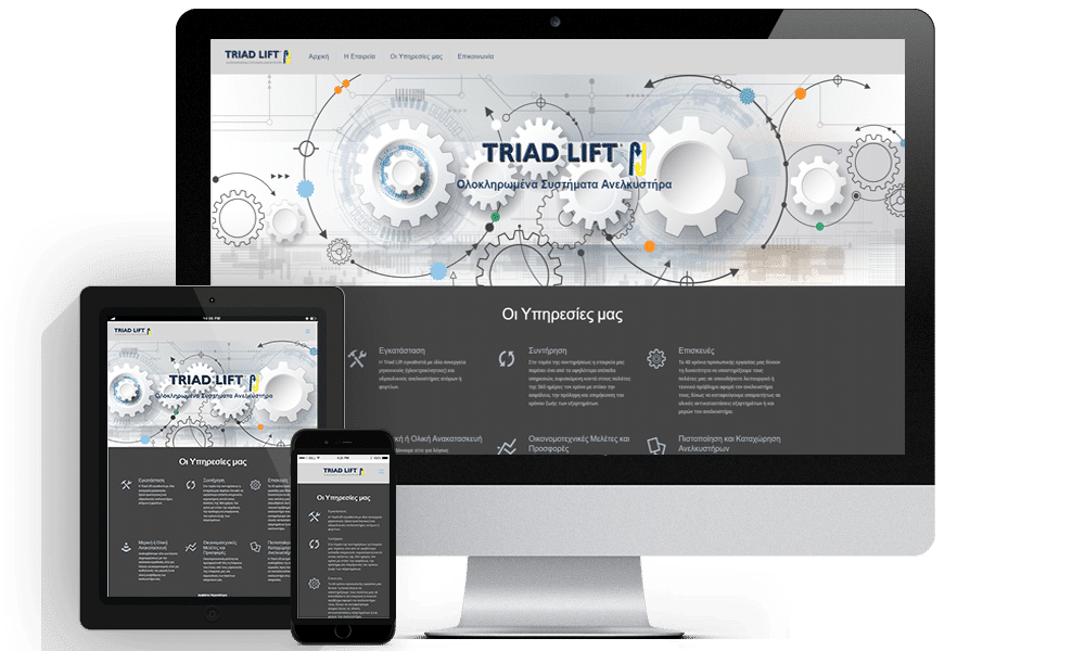 Portfolio   OBS Technologies   Triadlift: Δημιουργία Website