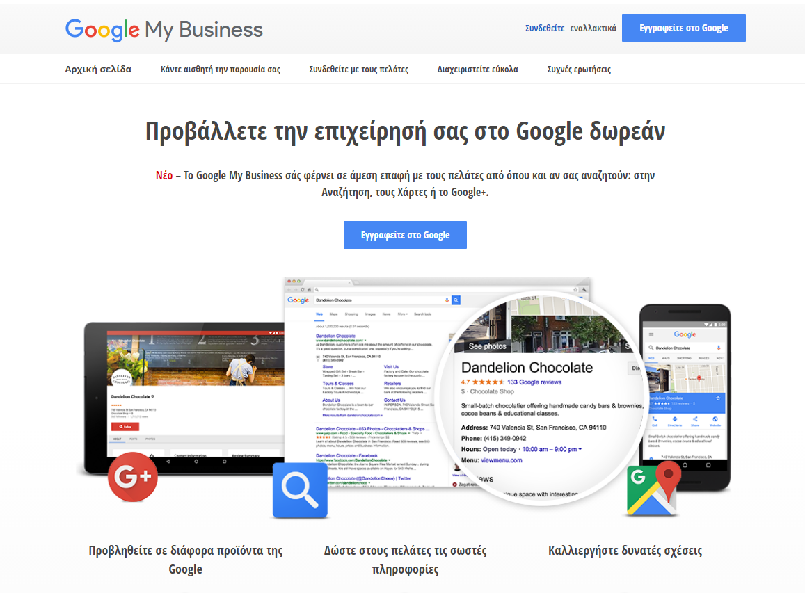google-my-business-1