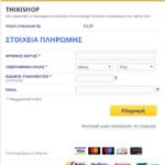 WP Woocommerce Piraeus Bank e-commerce Redirection