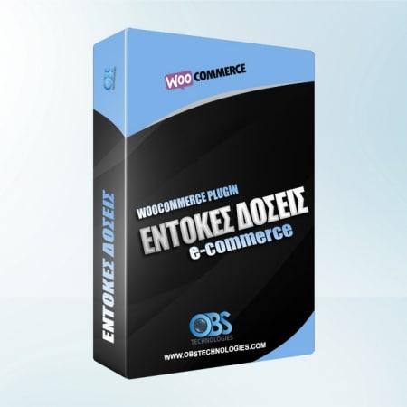 WP Woocommerce Έντοκες δόσεις | OBS Technologies