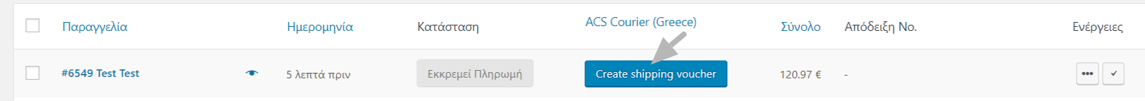 WP Woocommerce ACS Courier Voucher Create Vourcher