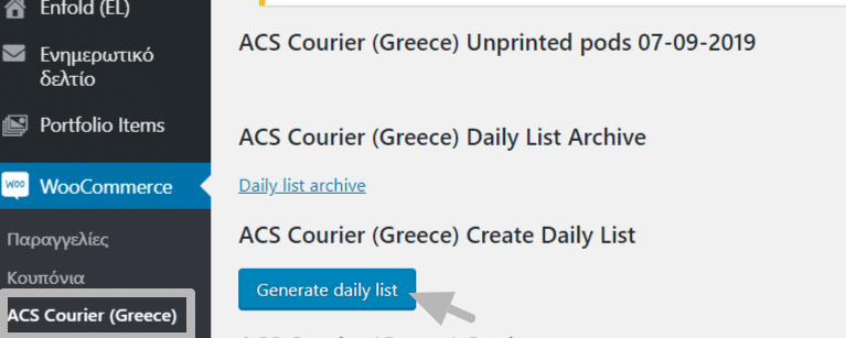 WP Woocommerce ACS Courier Voucher Generate daily list