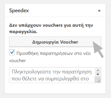 WP Woocommerce Speedex Courier Voucher Plugin Create