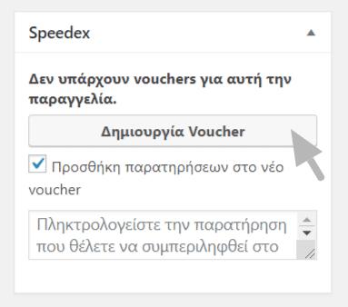WP Woocommerce Speedex Courier Voucher Plugin Create