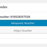 WP Woocommerce Speedex Courier Voucher Plugin Print