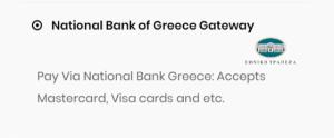 WP Woocommerce NBG Bank e-commerce Plugin Checkout