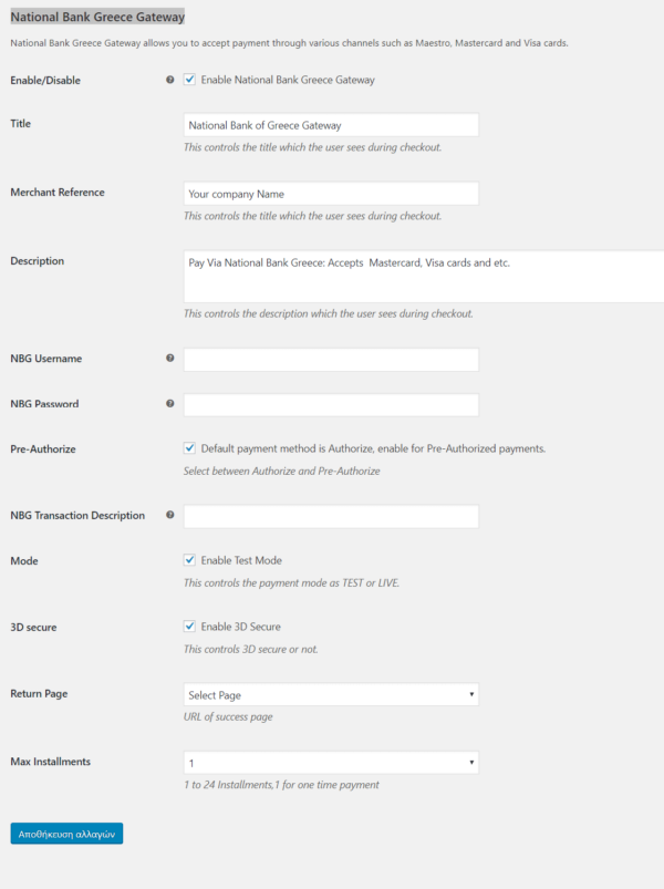 WP Woocommerce NBG Bank e-commerce Plugin Settings