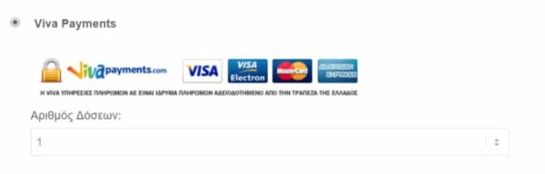 WP Woocommerce Plugin για πληρωμές με Viva Payments Checkout