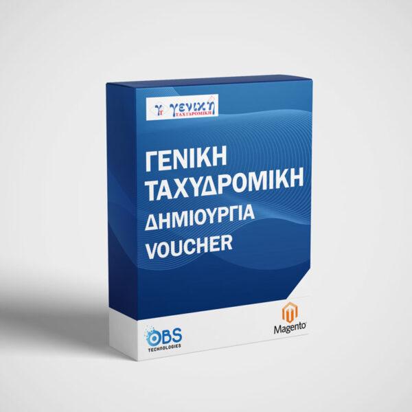 Magento Γενική Ταχυδρομική Voucher Extension