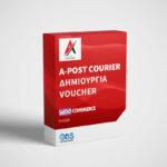 A-Post woocommerce voucher
